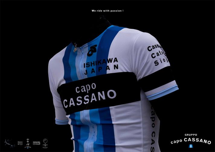 CapoCASSANO_B2_poster-1