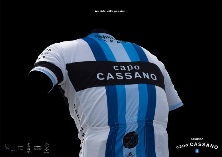 CapoCASSANO_B2_poster-3